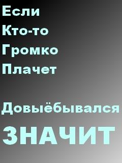 icq для мобильника: